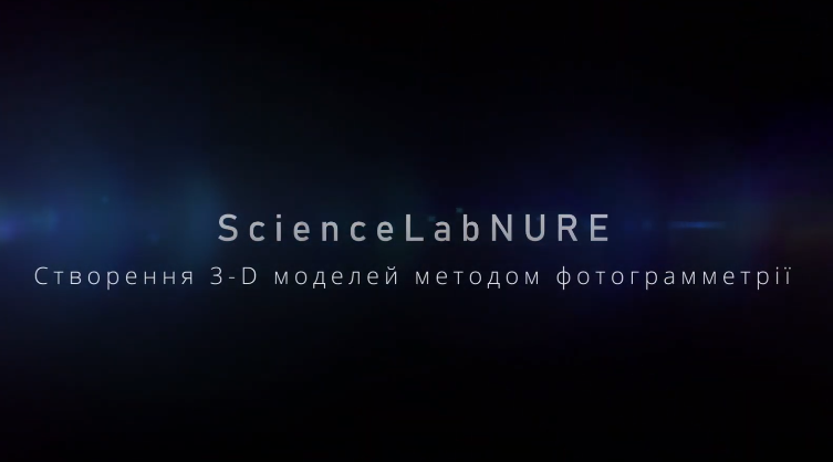 ScienceLabNURE#29