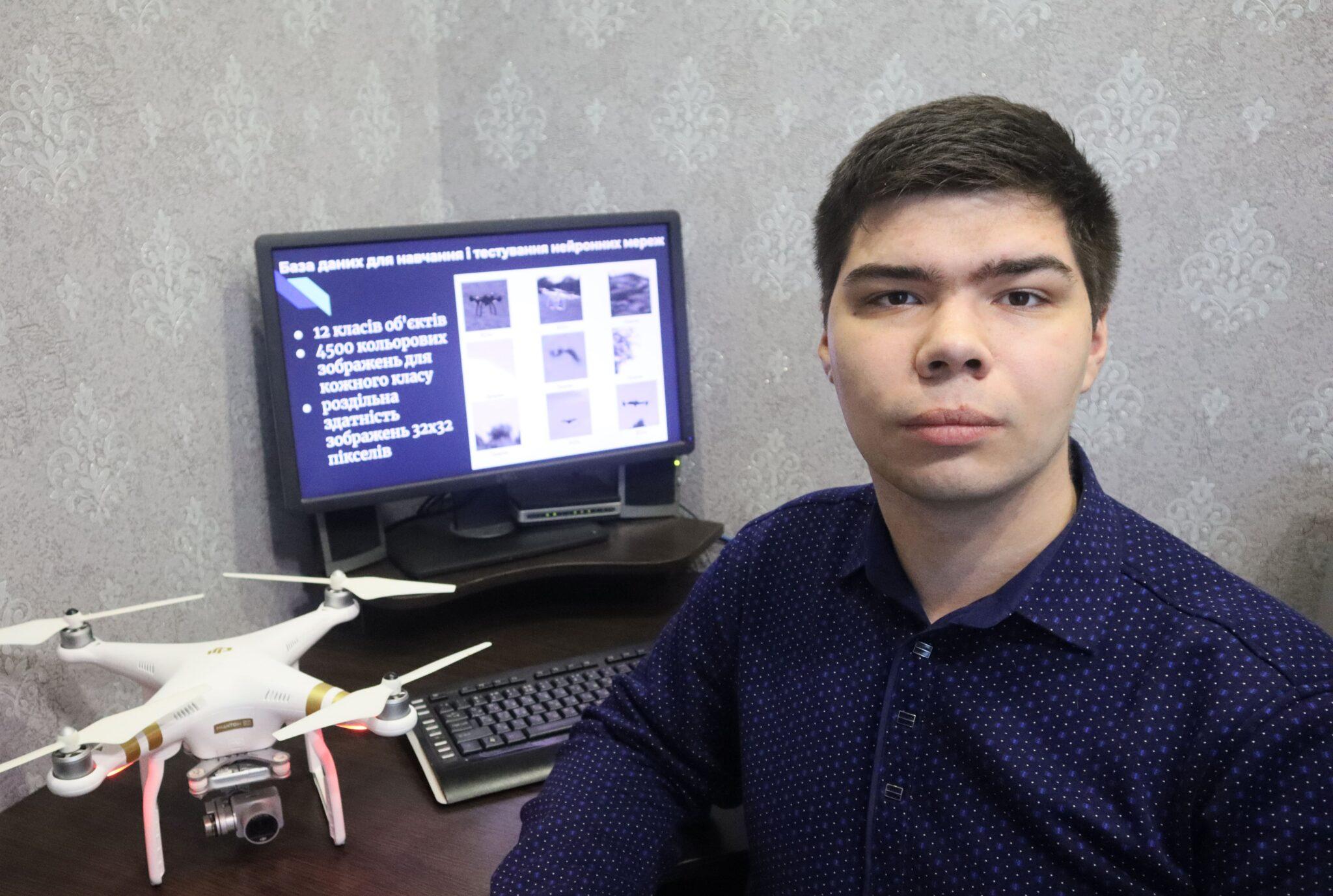 Поздоровляємо з перемогою Віталія Солодова у Всеукраїнському конкурсі студентських наукових робіт з