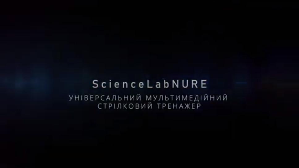 ScienceLabNURE#28